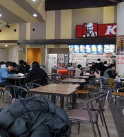 Kentucky Fried Chicken Colonel Lounge