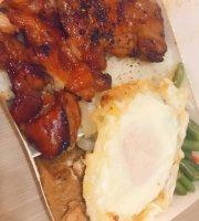 Jia Wei Roast Pork Over Rice