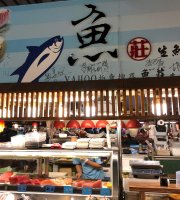 Yu Zhuang Sashimi Shop