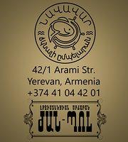 Navavar & Jean-Paul Existential Cafe