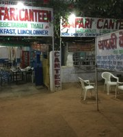 Safari Canteen