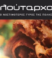 Ploutarxos