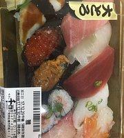 Tsukiji Sensushi Funabashi