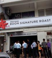 Boon Signature Roast Pork