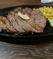 Texas Steak Oka Main Store