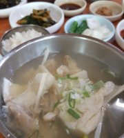 Cool Han Spicy Cod Soup
