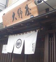 Onoya Tomigaya