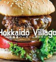 Burger Restaurant Hokkaido Village