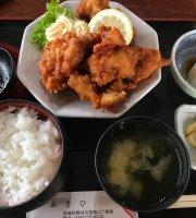 Asahi Drive in