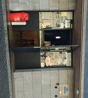 Bar kiosko Colon