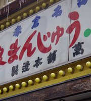 Shokudo-En