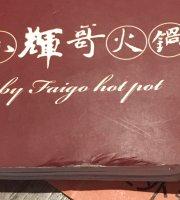 Faigo Hotpot (Zhengda Plaza)