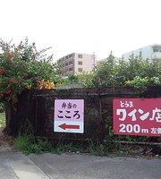 Bento no Kokoro