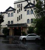 Xiaotiane Restaurant