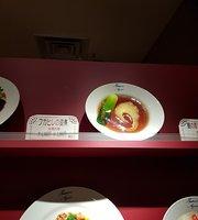 Chinese Cuisine Tenzan