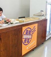 Tai Zhong Railway Diner