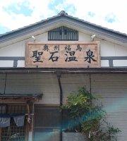 Oshu Fukushima Hijiriishi Onsen