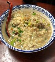 Xi'an Kitchen