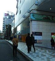 Saint Marc Cafe Nagoya Parco