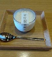 Furumachi Koji Manufacturing Kurazashiki