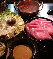 New Kobe Shabu Shabu Restaurant Namba Walk
