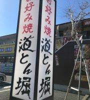 Dotonbori Shibamata