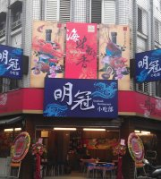 Ming Quan Eatery
