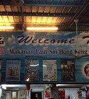 Restaurant Sin Hong Keng