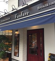Pan de Fanfare
