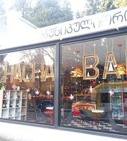Cafe CHACHA Bar