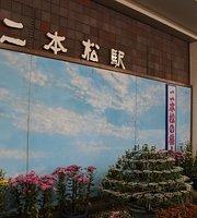 日夏菓子店