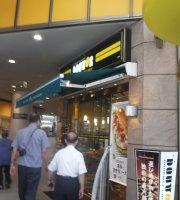 Doutor Coffee Shop Meitetsu Gifu