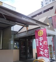 Coco Ichibanya Meitetsu Gifu Ekimae