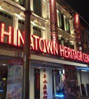 Chinatown Tan's TuTu