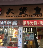 Tai Po King Restaurant (Tsuen Pik Building)