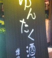 Yuntaku Sakaba Masutomi Shoten