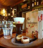 Kafe Alfavitario