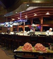 U Shi Japanese Grill & Sushi