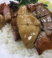Liang Ji Hong Kong Style Roast