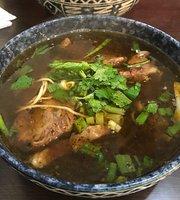Zan Zan Beef Noodles