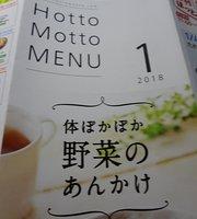 Hotto Motto Kudankita 4-Chome