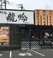 Menba Ryugin Tadokoro Shoten