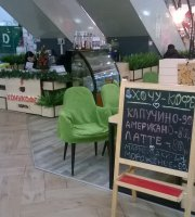 Cafe Khochu Coffee