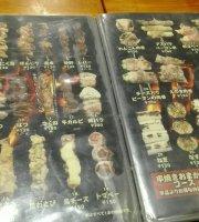Sumibi Kushiyaki Taisho