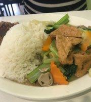 Formosa Vegetarian Eating House