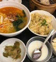 Chinese Restaurant Matsudo Hanten