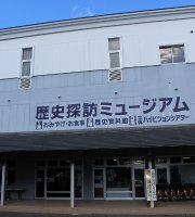 Shiroishijo Rekishitambo Museum