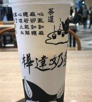 Hua Da Milk Tea