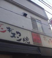 Taishu Yakiniku Shin-Koyasu Ekimae
