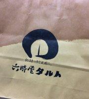 Rokujiya Main Store